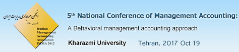 5th National Conference of Management Accounting: A Behavioral management accounting approach